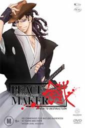 Peacemaker - Vol 4 - A Path Of Destruction on DVD