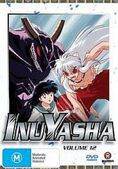 Inuyasha - Vol 12 on DVD