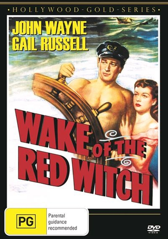 Wake Of The Red Witch on DVD