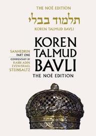 Koren Talmud Bavli: v. 29 by Adin Steinsaltz