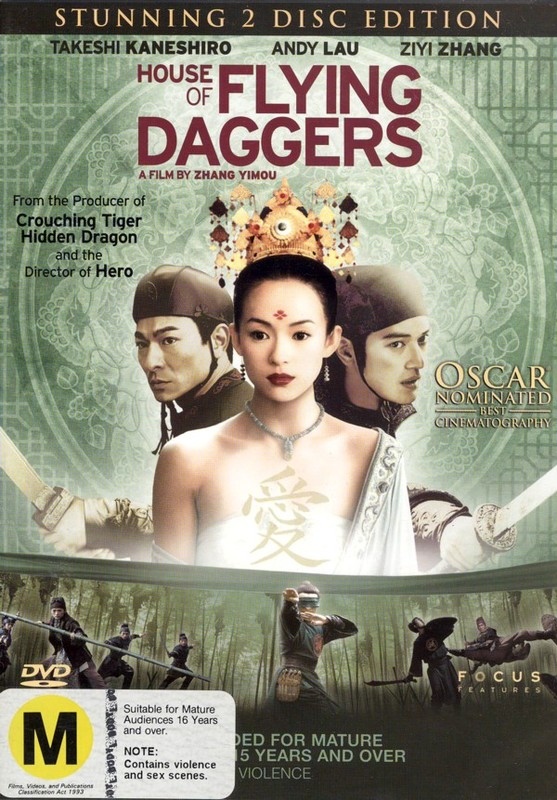 House Of Flying Daggers (2 Disc Set) on DVD