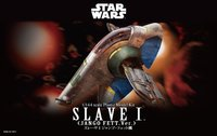Star Wars 1/144 Slave I (Jango Fett Ver.) - Scale Model Kit