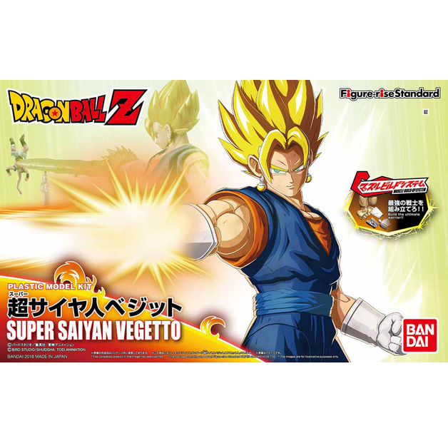 Dragon Ball: Figure-rise: SS Vegetto - Model Kit