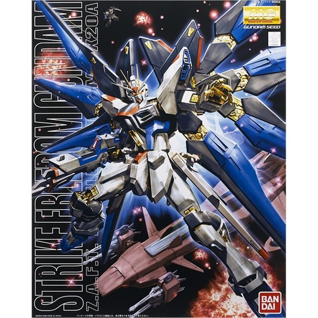 MG 1/100 Gundam Strike Freedom - Model Kit