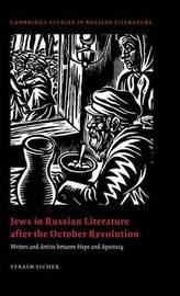 Cambridge Studies in Russian Literature by Efraim Sicher image