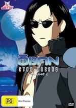 Oban Star-Racers - Vol. 4 on DVD