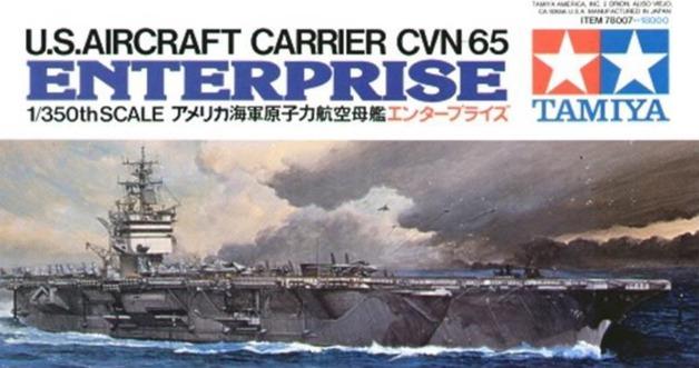Tamiya 1/350 U.S. Enterprise Aircraft Carrier - Model Kit