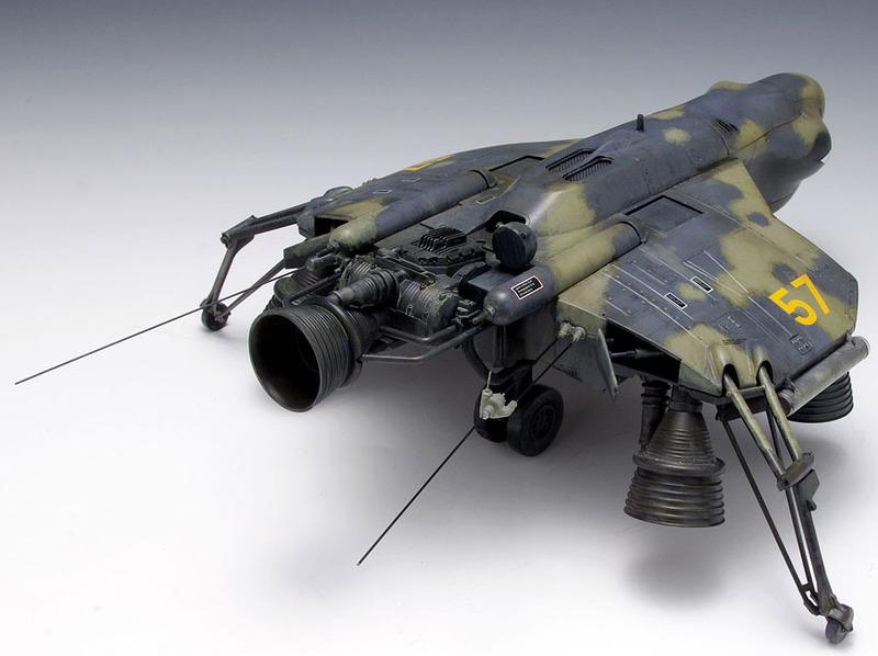 Maschinen Krieger Hummel Aufklarungs Panzer Kampf Flugzeug 50 1/20 Model Kit image