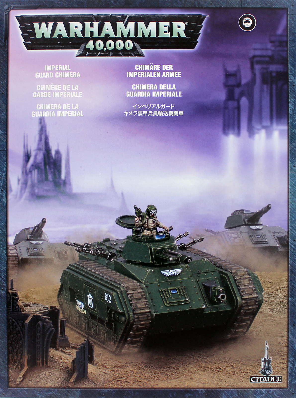 Warhammer 40,000 Imperial Guard Chimera image