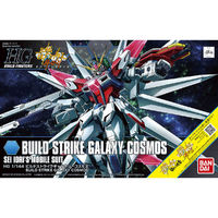 HGBF 1/144 Build Strike Galaxy Cosmos - Model Kit