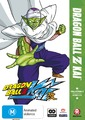 Dragon Ball Z - Kai Collection 3 (2 Disc Set) on DVD