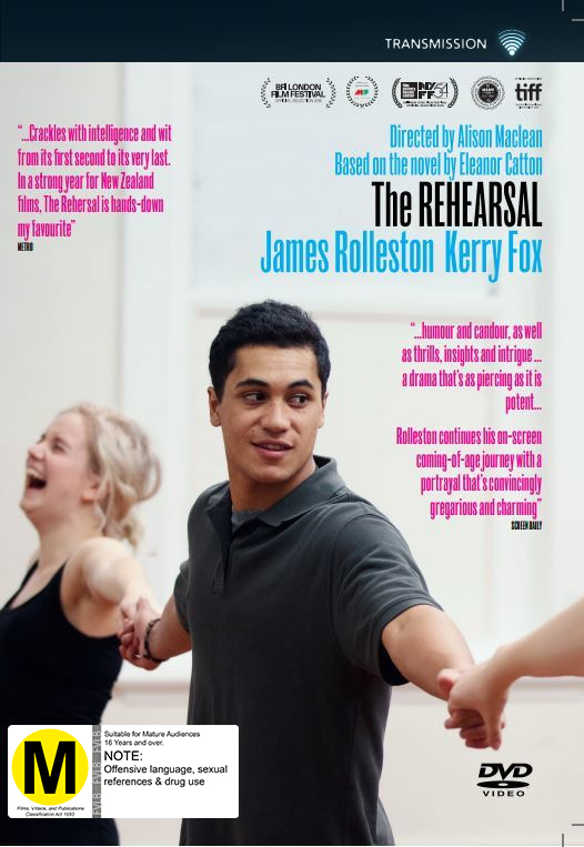 The Rehearsal on DVD image