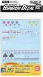 Gundam GD-39 HGUC Zeon MS No.4 1/144 Decal Sheet