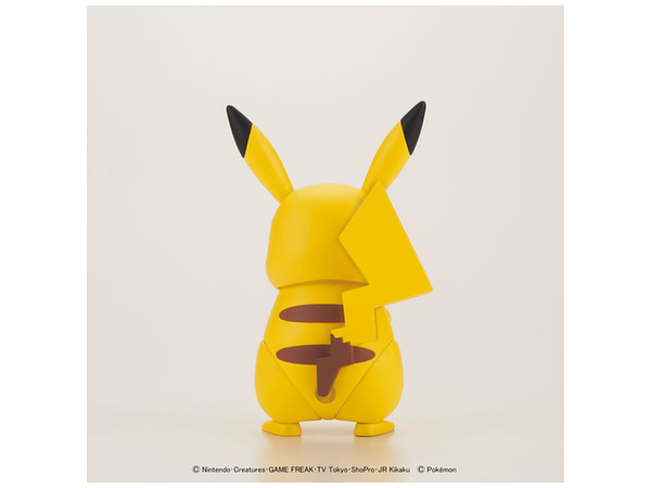 Pokemon Pokepura #41 Pikachu - Model Kit image