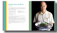 Me'a Kai: The Food and Flavours of the South Pacific by Robert Oliver image