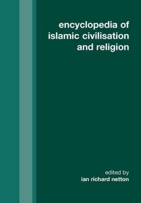 Encyclopedia of Islamic Civilization and Religion image