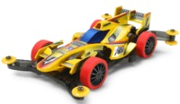 Tamiya: 1/32 Shadow Shark Yellow - Mini 4WD
