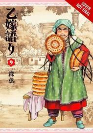 A Bride's Story, Vol. 9 by Kaoru Mori