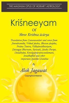 Kriśneeyam by Alok Jagawat