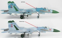 Hobby Master: 1/72 Su-27 Flanker B (Early Type) - Diecast Model