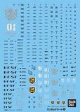 GD-32 MG Hi-Nu Gundam 1/100 Decal Sheet