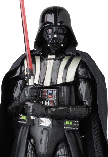 Star Wars: Darth Vader - MAFEX Action Figure