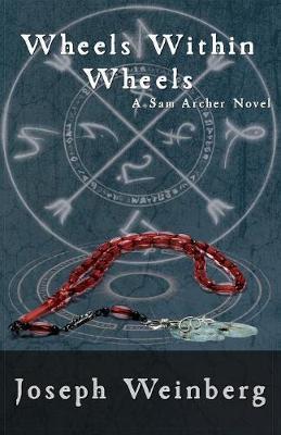 Wheels Within Wheels by Joseph Weinberg image