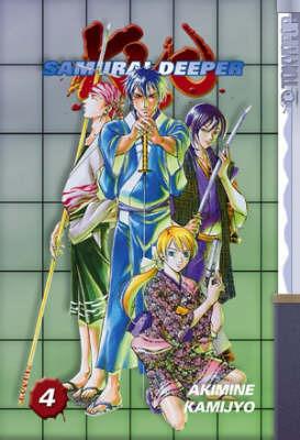 Samurai Deeper Kyo: v. 4 by Akimine Kamijyo