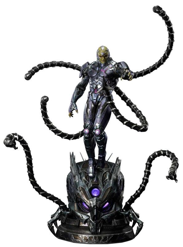 """Injustice 2: Brainiac - 29"""" Premium Statue"""