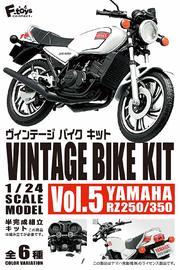 Vintage Bike Kit Vol.5 -YAMAHA RZ 250/350 - Blind Box