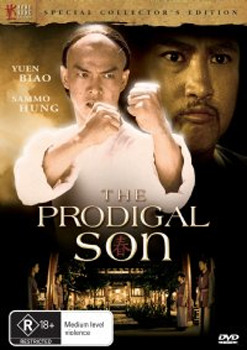 The Prodigal Son - Special Collector's Edition (Hong Kong Legends) on DVD image