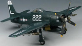 SkyMax U.S. Grumman F8F-2 Bearcat 1/72 Diecast Model