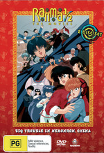 Ranma 1/2 - The Movie Collection (2 Disc Set) on DVD