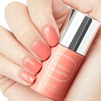 Le Mini Macaron Gel Nail Polish - Peach