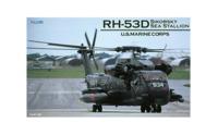 Fujimi: 1/72 Sikorsky RH-53D Sea Stallion Helicopter - Model Kit