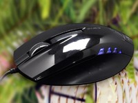 E-Blue Wired USB Gaming Mouse - Black