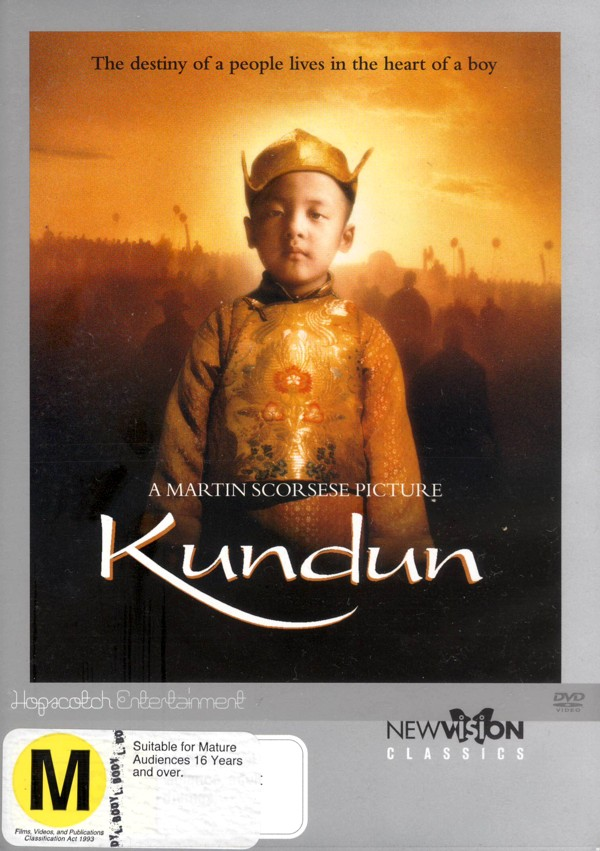 Kundun on DVD image