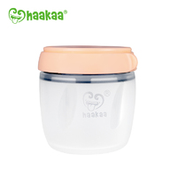 Haakaa: Silicone Storage Container - Nude (160ml)