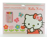 Hello Kitty: Home Sweet Home - Giant Colouring Set