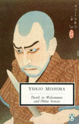 corruption culture yukio mishimas swaddling clothes Mishima yukio: mishima yukio mishima was the son of a high civil servant and explores the twin themes of middle-aged love and corruption in japanese politics.
