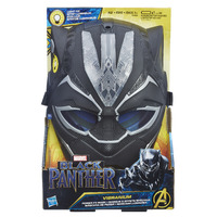 Marvel's Black Panther - Vibranium Power FX Mask