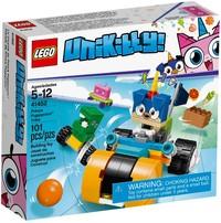 LEGO Unikitty: Prince Puppycorn Trike (41452)