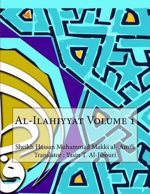 Al-Ilahiyyat Volume 1 by Sheikh Hassan Muhammad Makki Al- Amili image