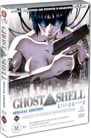 Ghost In The Shell: Special Edition (Essential Anime) on DVD