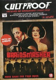 Brainsmasher... A Love Story on DVD