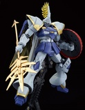 1/144 HGBF: Gyancelot - Model Kit