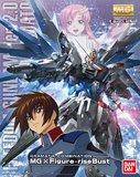 1/100 MG Freedom Gundam Ver. 2.0 (Dramatic Combination Edition) - Model Kit