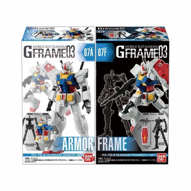 Mobile Suit Gundam G Frame Vol.03 - Assorted