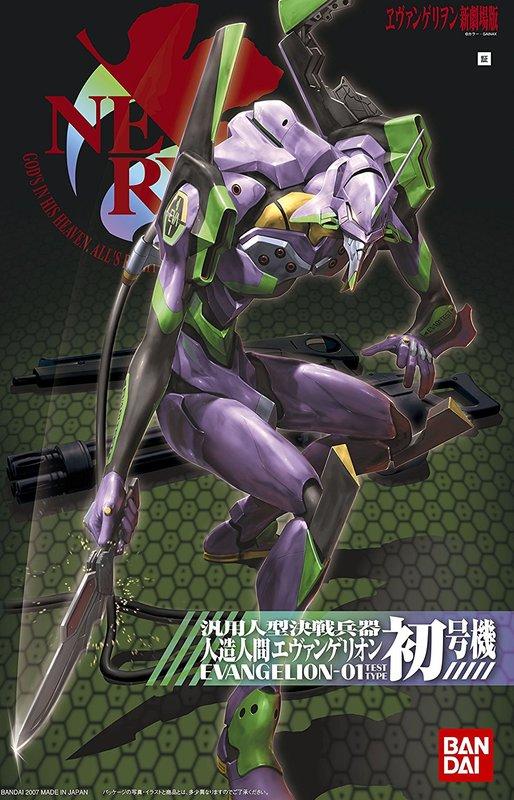 Neon Genesis Evangelion: EVA-01 (Rebuild of Evangelion Ver.) - Model Kit