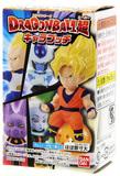 Dragon Ball Super: Chara Pucchi Mini Figure (Assorted)